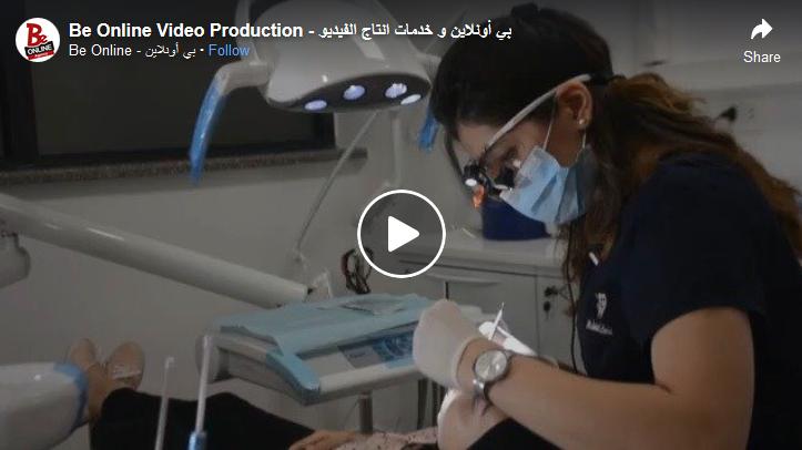 Be Online Video Production – بي أونلاين و خدمات انتاج الفيديو
